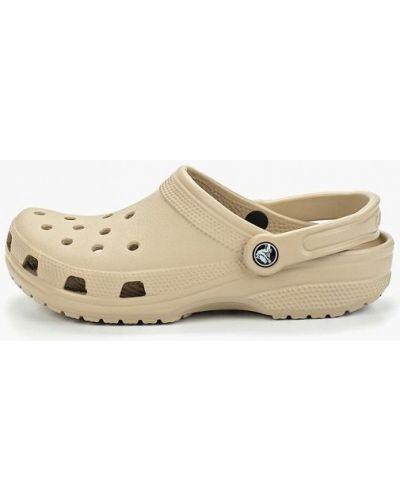 Сабо бежевые Crocs