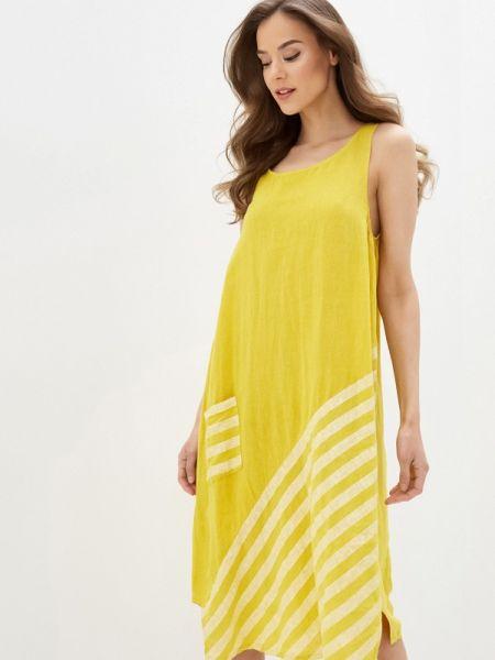 Прямое желтое платье Baon