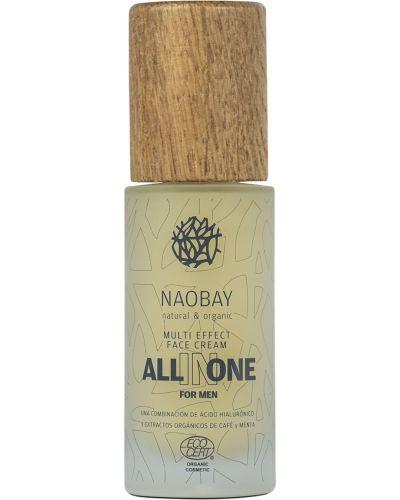 Кожаный бежевый крем для умывания увлажняющий Naobay
