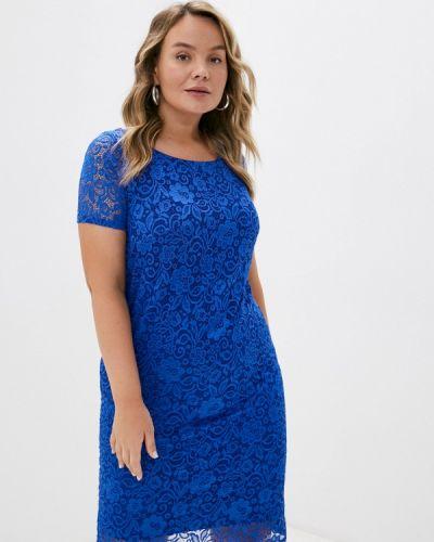 Синее весеннее вечернее платье Malena
