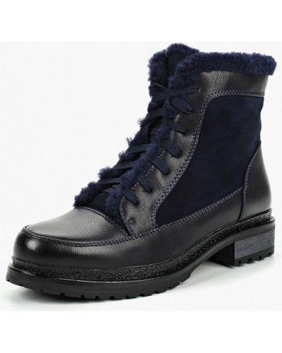 Кожаные ботинки - синие Teetspace