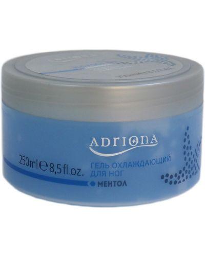 Гель для массажа с запахом Adriona