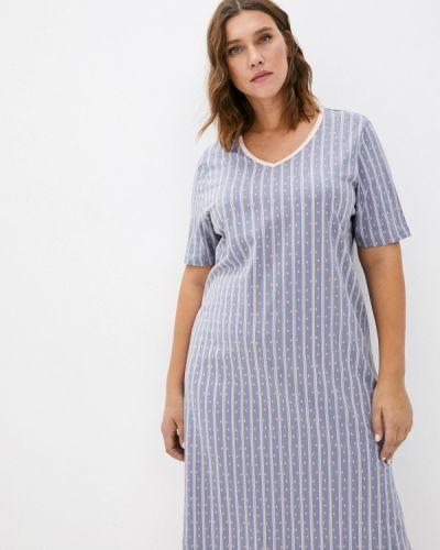Платье - голубое Ulla Popken