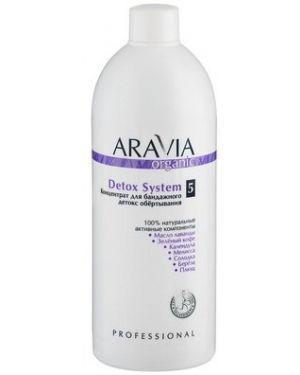 Средство от растяжек антицеллюлитный Aravia Professional