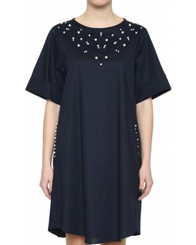 Платье Rocco Ragni