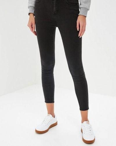 Серые джинсы-скинни Kiss Pink