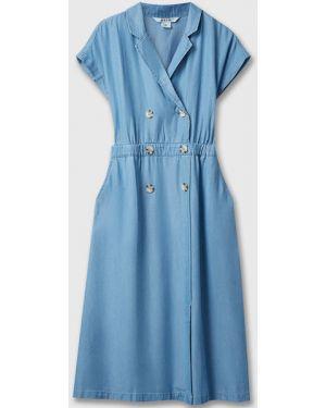 Платье макси через плечо двубортное Ostin