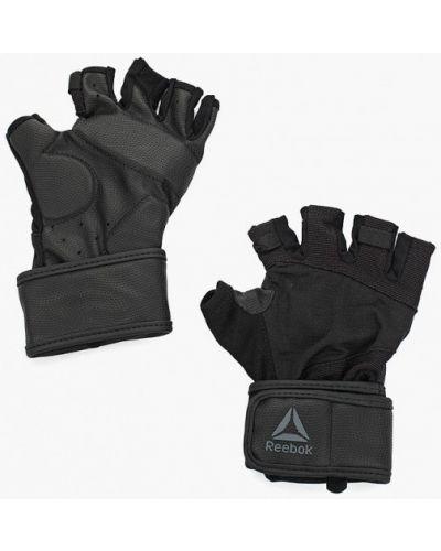 Перчатки для фитнеса черные Reebok