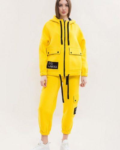 Спортивный костюм - желтый Maxa