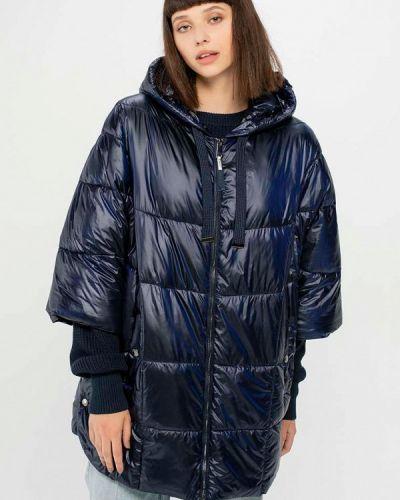 Утепленная куртка - синяя Taifun