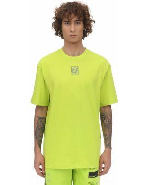 Żółty t-shirt Still Good