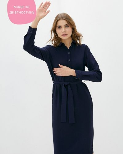 Синее платье Rivadu