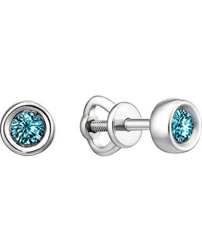 Серебряные серьги-гвоздики с бриллиантом Imperial