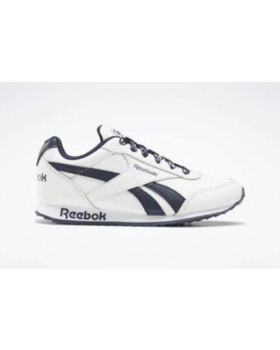Klasyczne białe joggery Reebok