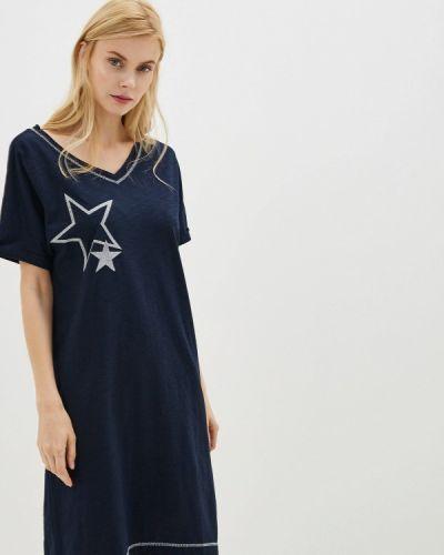 Платье синее наше