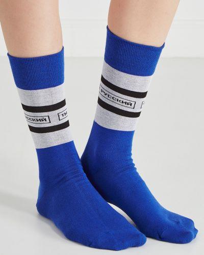 Хлопковые синие носки высокие с надписью Artem Krivda