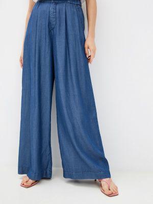 Синие брюки повседневные Imperial