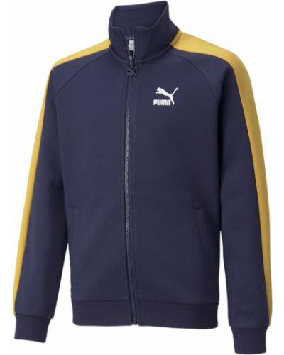 Куртка на молнии - синяя Puma