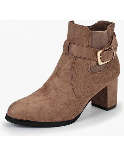 Ботильоны замшевые с круглым носом Style Shoes