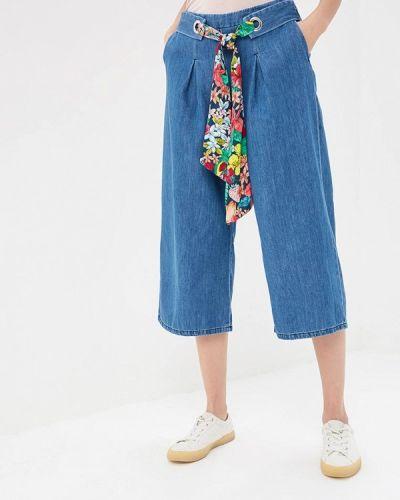 Расклешенные джинсы широкие синие Naf Naf