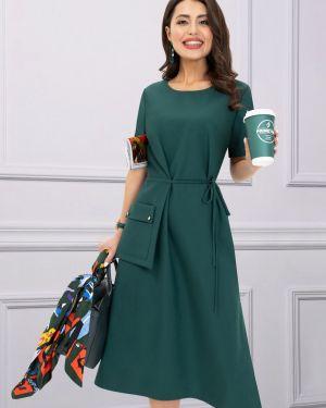 Деловое платье с разрезами по бокам платье-сарафан Charutti
