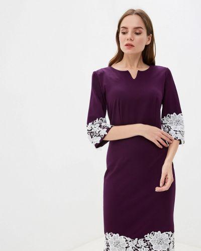Прямое платье - фиолетовое Aelite