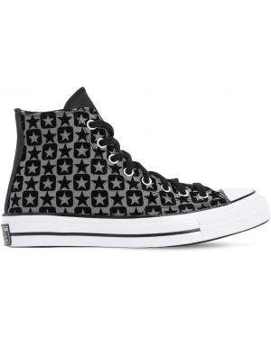 Кожаные кроссовки на каблуке с заплатками на шнуровке Converse