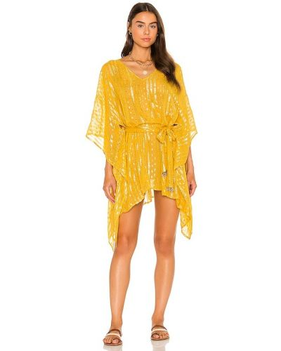 Желтое сарафан короткое Sundress