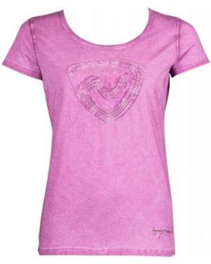 Футбольная фиолетовая рубашка Northland