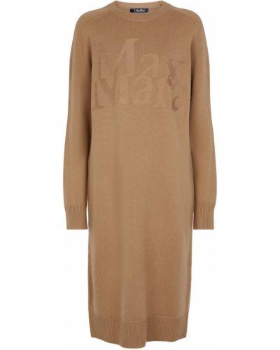 Beżowa z kaszmiru sukienka S Max Mara