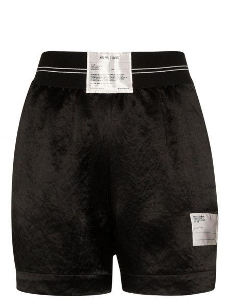 Однобортные короткие шорты с карманами Helmut Lang
