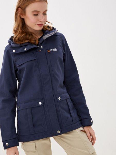 Синяя облегченная куртка Bergans Of Norway
