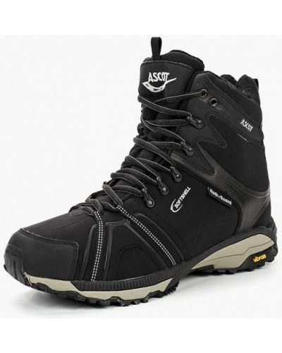 Треккинговые ботинки осенние Ascot