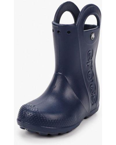 Синие сапоги Crocs