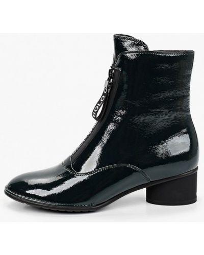 Зеленые лаковые кожаные ботинки El'rosso