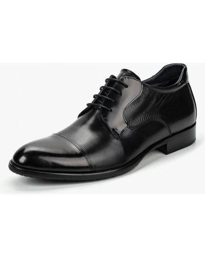Кожаные ботинки осенние демисезонный Vera Victoria Vito