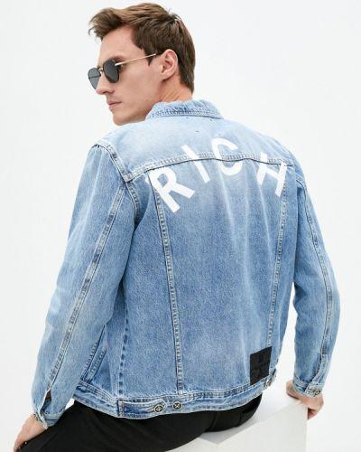 Джинсовая куртка - голубая John Richmond