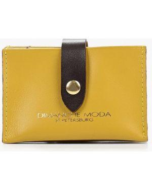 Желтый кошелек Dimanche