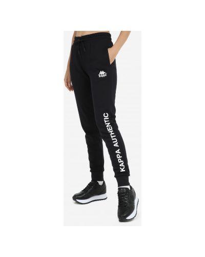 Прямые черные трикотажные брюки Kappa