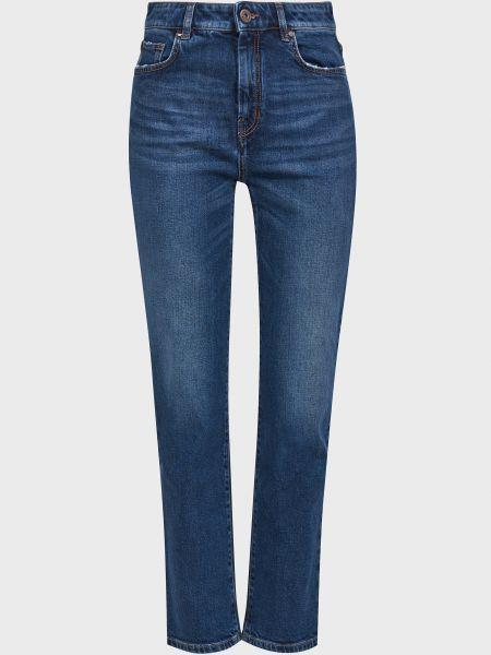 Синие джинсы на пуговицах Weekend Max Mara