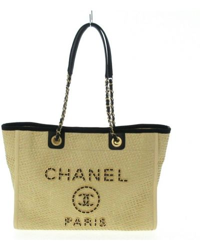 Beżowa włoska torebka Chanel Vintage