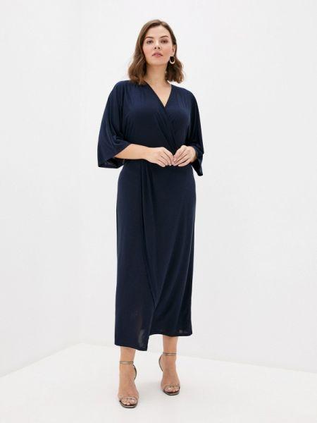 Вечернее платье синее весеннее Sophia