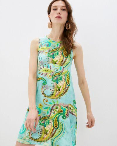 Бирюзовое платье Desigual