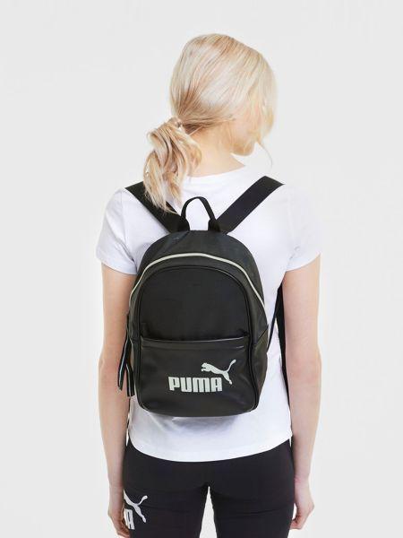 Брендовый рюкзак спортивный Puma