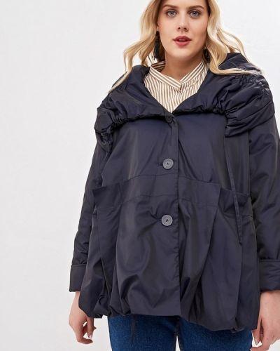 Утепленная куртка демисезонная весенняя Zar Style