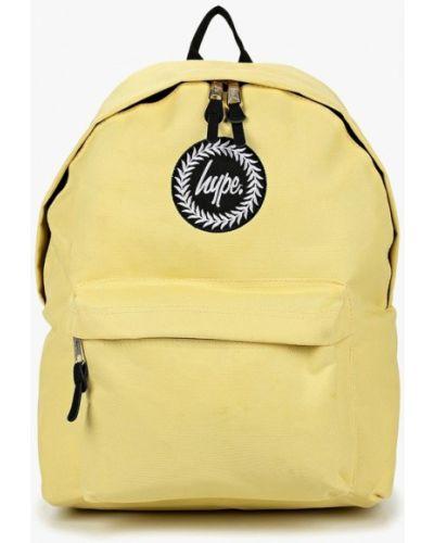 Желтый рюкзак городской Hype