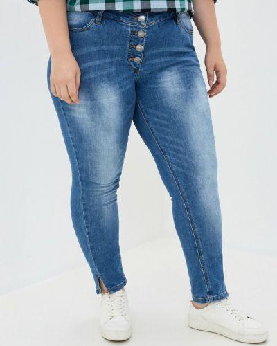 Синие джинсы Ulla Popken