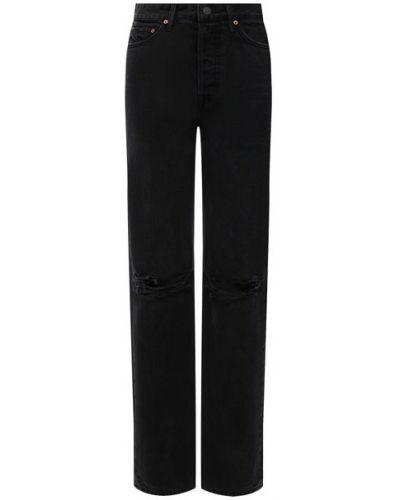 Хлопковые джинсы - серые Grlfrnd