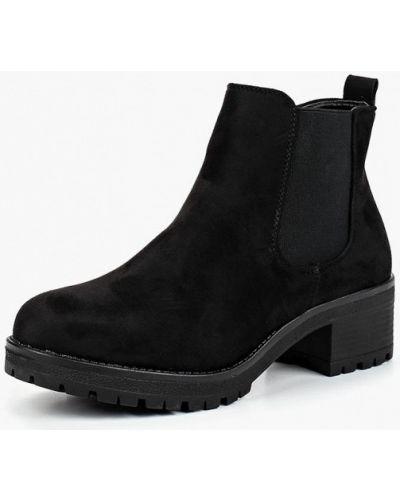 Ботильоны замшевые осенние Ideal Shoes