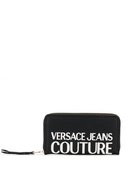 Белые джинсы с карманами прямоугольные со шлицей Versace Jeans Couture